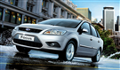 Mua ban o to Ford Focus 1.8AT 5D  - 2014