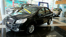 Mua ban o to Chevrolet Aveo LT MY 17  - 2017