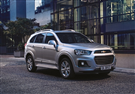 Mua ban o to Chevrolet Captiva LTZ  - 2014