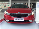 Mua ban o to Kia Cerato 1.6 AT  - 2016