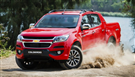Mua ban o to Chevrolet Colorado 2.5LTZ 4x4  - 2019